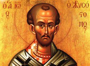 Άγιος Ιωάννης ο Χρυσόστομος: Ας μην αφήνουμε να γίνονται οι σκέψεις λόγια