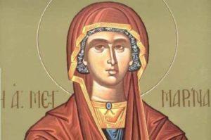 17 Ιουλίου: Εορτή της Αγίας Μαρίνας