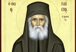 12 Ιουλίου: Εορτή του Οσίου Παϊσίου του Αγιορείτου