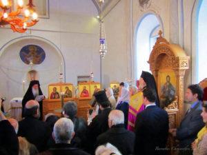 Ο Οικουμενικός Πατριάρχης στην Αττάλεια – Εγκαίνια Επισκοπείου