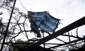 Πυρκαγιές Αττικής: Το Πατριαρχείο Ρουμανίας συγκεντρώνει χρήματα για την Ελλάδα