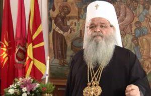 Σκόπια και Εκκλησιαστικόν Σχίσμα