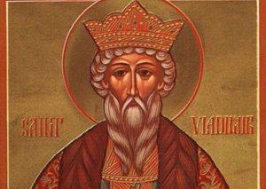 15 Ιουλίου: Εορτή του Αγίου Βλαδιμήρου