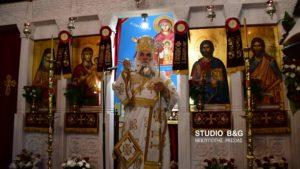 Η εορτή του Αγίου Γέροντος Παϊσίου του Αγιορείτου στην ορεινή Ζόγκα (ΦΩΤΟ)