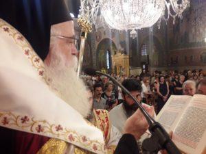 Δημητριάδος: Ο Άγιος Παϊσιος κουβαλούσε την παράδοση της Ανατολής, της Καππαδοκίας