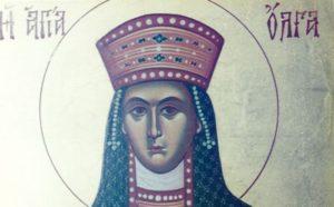 11 Ιουλίου- Γιορτή σήμερα: Της Αγίας Όλγας