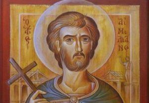 18 Ιουλίου- Γιορτή σήμερα: Του Αγίου Αιμιλιανού