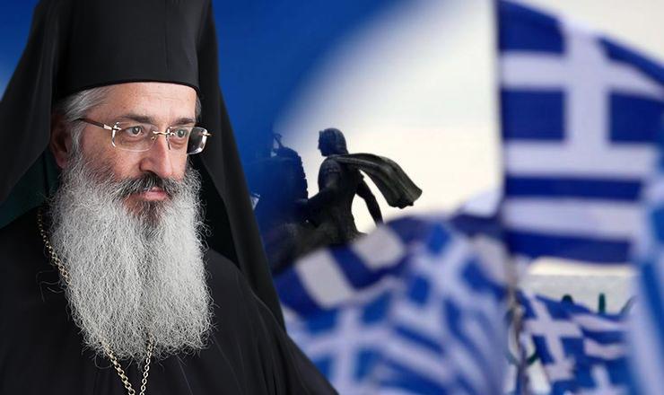 Αλεξανδρουπόλεως Ανθιμος: «Κανένας Έλληνας δεν είναι περήφανος για τη Συμφωνία των Πρεσπών»