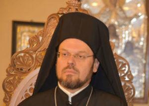 Χειροτονία του εψηφισμένου Μητροπολίτη Ελβετίας από τον Οικ.Πατριάρχη