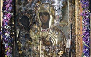 Πανήγυρη της Παναγίας Τριχερούσας στην Μονή Χιλιανδαρίου Αγίου Όρους (ΦΩΤΟ)