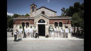 Κηδεία Αντώναρου: Πλήθος κόσμου είπε το «τελευταίο αντίο» (ΦΩΤΟ)