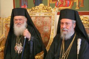 Στον Αρχιεπίσκοπο Κύπρου ο Ιερώνυμος