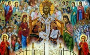 Έχεις όσα λένε οι Μακαρισμοί του Χριστού;