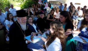 Ο Οικ.Πατριάρχης στην Παιδόπολη της Μονής του Σωτήρος στην Πρώτη
