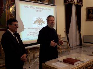 Σύσκεψη Οικονομικών Τμημάτων Θρόνων και Σταυροπηγιακών Μονών στην Αρχιεπισκοπή Κύπρου (ΦΩΤΟ)