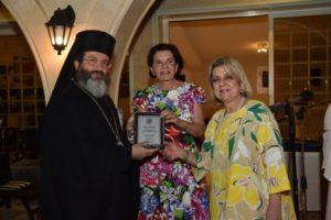 Τιμητική Εκδήλωση για τους συμπαραστάτες στον Παγκύπριο Έρανο «Από Πόρτα σε Πόρτα»