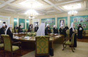 Το Πατριαρχείο Μόσχας τιμά την 1030η επέτειο της βαπτίσεως των Ρως