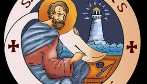 Αρχίζουν οι εγγραφές στη νεοσύστατη Ακαδημία Ορθόδοξων Θεολογικών Σπουδών του Πατρ.Αλεξανδρείας