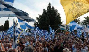 Live Streaming- Συλλαλητήριο ΜΑΚΕΔΟΝΙΑ