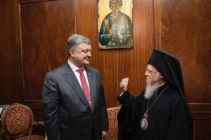 Οι σχισματικοί της Ουκρανίας βλέπουν νέα καθυστέρηση στο ζήτημα της αυτοκεφαλίας