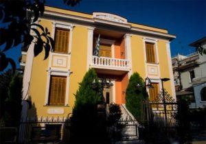 Η Ι.Μ. Βεροίας αναστέλλει τη λειτουργία του Βλαχογιάννειου Μουσείου μετά τις αντιδράσεις