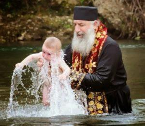 Η Χάρη του βαπτίσματος