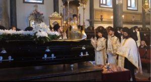 Εξόδιος Ακολουθία του Μητροπολίτου Θεοδωρουπόλεως κυρού Γερμανού (ΒΙΝΤΕΟ)