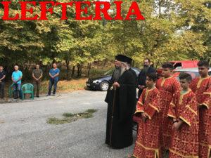 Απίστευτες στιγμές – Κλείδωσαν τη Μονή Πέτρας Ολύμπου για να μη γίνει Λειτουργία (ΒΙΝΤΕΟ)