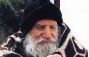 Επιστολή του Οσίου Πορφυρίου προς τα πνευματικά του παιδιά