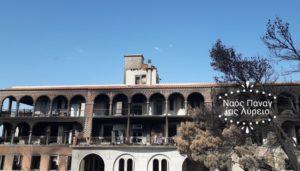 Ιερά Μονή Αγίας Τριάδας Ν. Βουτζά: Ζωή μέσα από τις στάχτες