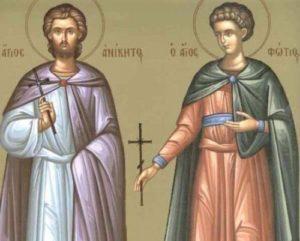 12 Αυγούστου: Εορτή των Αγίων Φωτίου και Ανικήτου