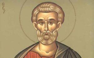 9 Αυγούστου: Εορτή του Αγίου και Αποστόλου Ματθία