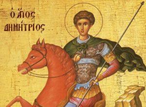 Αγιος Δημήτριος: Γιατί παρουσιάζεται καβαλάρης σε κόκκινο άλογο;