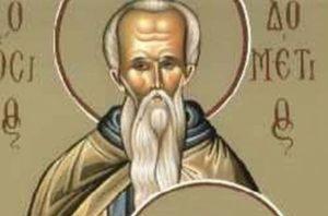 7 Αυγούστου: Εορτή του Αγίου Δομετίου του Πέρση και των δύο μαθητών αυτού