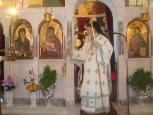 Η μνήμη του Αγ.Γερασίμου Νοταρά στη Μητρόπολη Κορίνθου (ΦΩΤΟ)