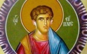 11 Αυγούστου: Εορτή του Αγίου Μεγαλομάρτυρος Εύπλου του Διακόνου