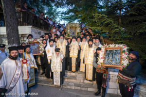 Παναγία Σουμελά: Πανηγυρικός Εσπερινός και η λιτάνευση των Ιερών Εικόνων (ΦΩΤΟ)