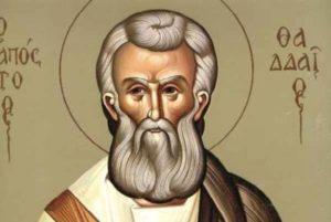 Αγιος Απόστολος Θαδδαίος – Γιορτή σήμερα 21 Αυγούστου – Ποιοι γιορτάζουν