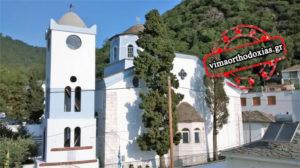 Δεκαπενταύγουστος: Ο υπέροχος Ναός της Παναγίας Θάσου (ΦΩΤΟ)