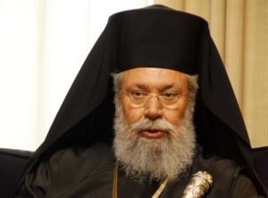 Την κατάργηση θρησκευτικών αργιών των σχολείων ζητά ο Αρχιεπίσκοπος Κύπρου Χρυσόστομος