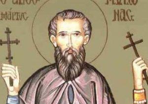Αγιος Μύρων – Γιορτή σήμερα 17 Αυγούστου – Ποιοι γιορτάζουν