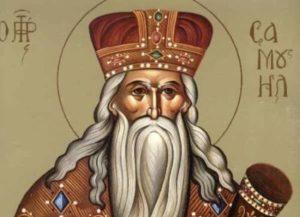 20 Αυγούστου: Εορτή του Αγίου Προφήτου Σαμουήλ