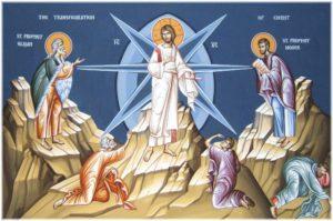 6 Αυγούστου: Εορτή της Μεταμορφώσεως του Σωτήρος Χριστού