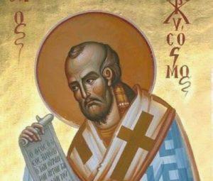 Ο Αγιος Ιωάννης Χρυσόστομος και η ηθική της γλώσσας