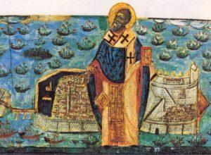 11 Αυγούστου: Η θαυματουργική διάσωση της Κέρκυρας από τον Άγιο Σπυρίδωνα