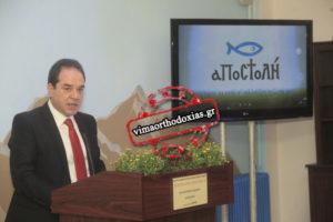 Νέος πολιτικός διοικητής του Αγίου Ορους ο Κώστας Δήμτσας
