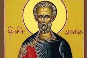 16 Αυγούστου: Εορτή του Αγίου Διομήδους