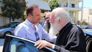 Στην Ηρακλείτσα Καβάλας ο Αρχιεπίσκοπος (ΦΩΤΟ)