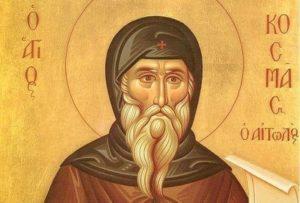 Αγιος Κοσμάς ο Αιτωλός – Γιορτή σήμερα 24 Αυγούστου – Ποιοι γιορτάζουν