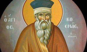 Αγιος Κοσμάς ο Αιτωλός: «Η βούλα του Σατανά»
